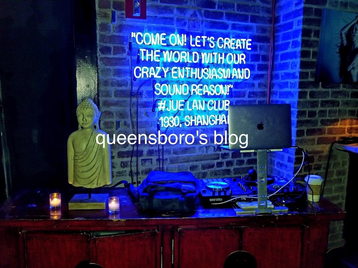 f:id:queensboro:20190318051814j:plain
