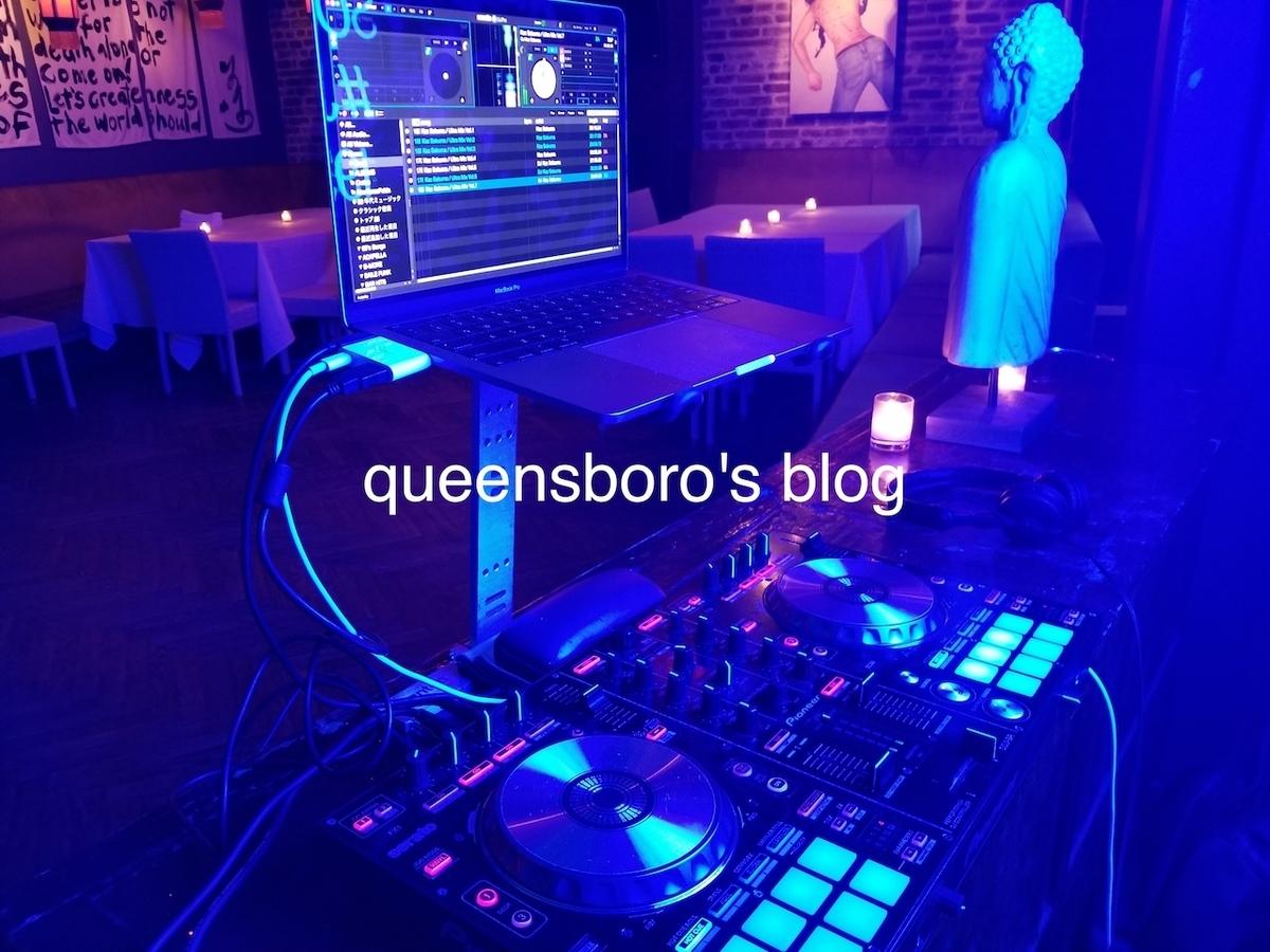 f:id:queensboro:20190318052034j:plain