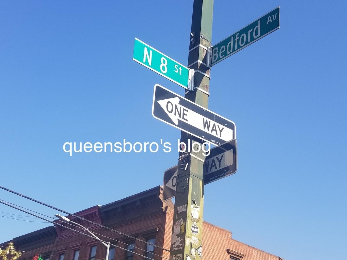 f:id:queensboro:20190323074557j:plain