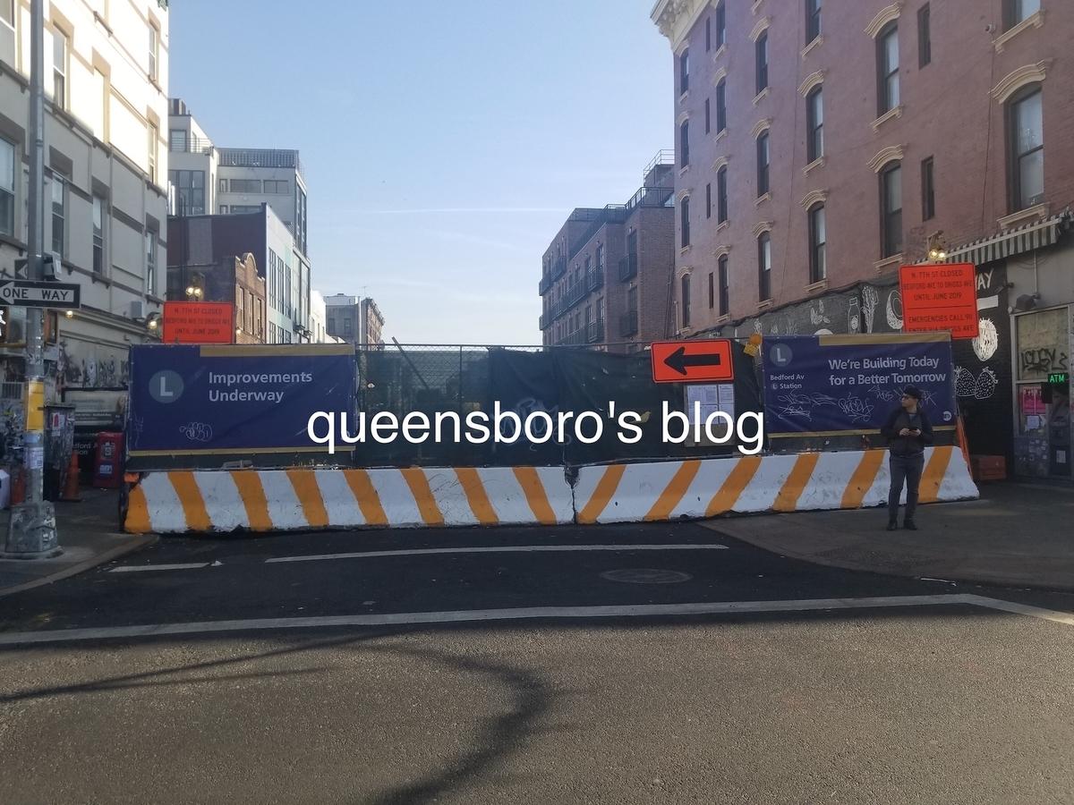 f:id:queensboro:20190323074906j:plain