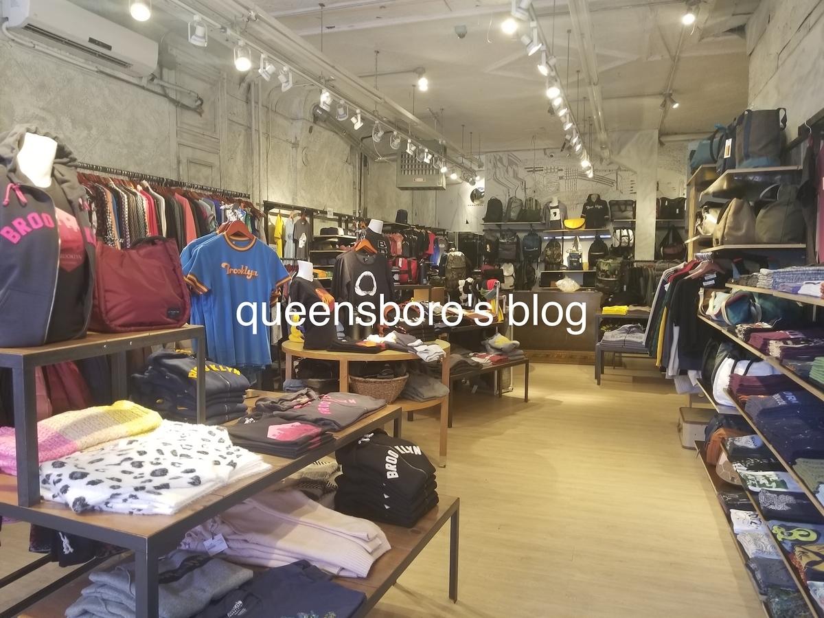 f:id:queensboro:20190323080339j:plain