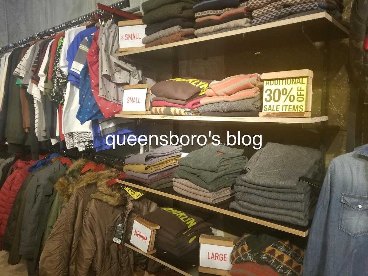 f:id:queensboro:20190323080459j:plain