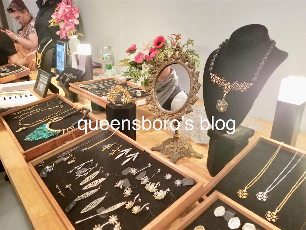 f:id:queensboro:20190324063633j:image