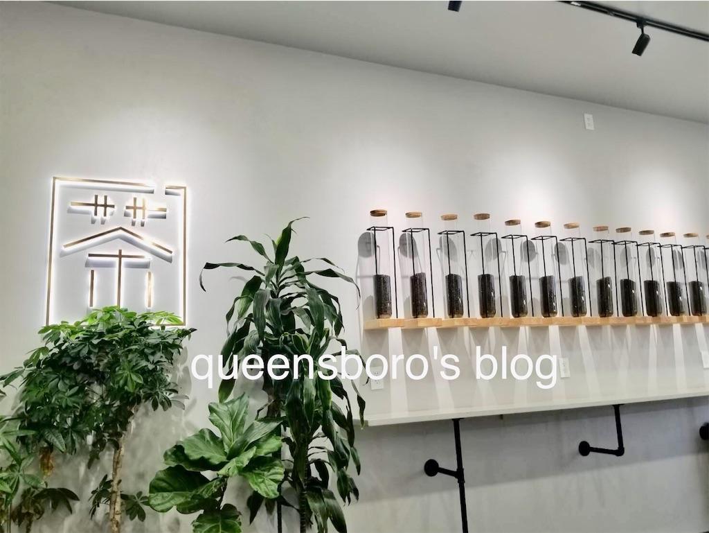 f:id:queensboro:20190402114514j:image