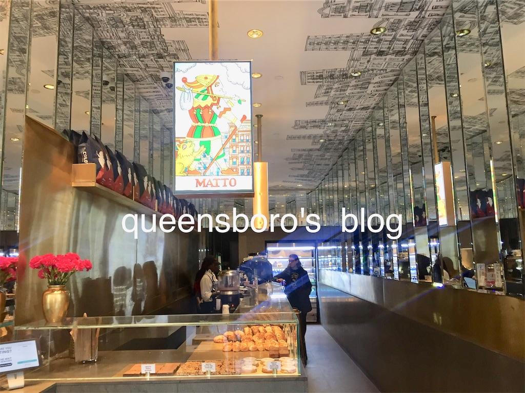 f:id:queensboro:20190405030458j:image