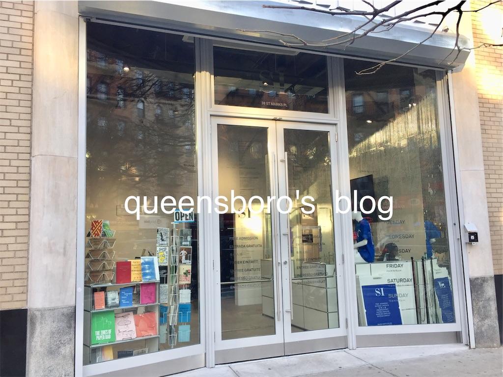 f:id:queensboro:20190405080219j:image