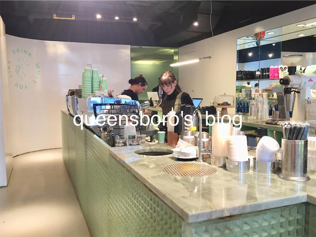 f:id:queensboro:20190412143026j:image