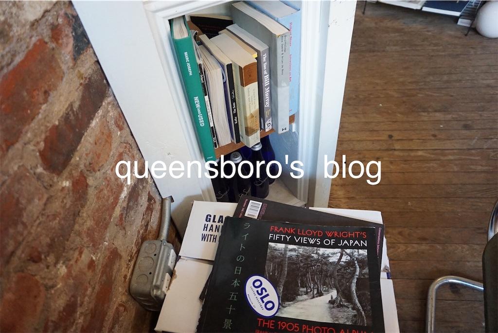 f:id:queensboro:20190415022918j:image