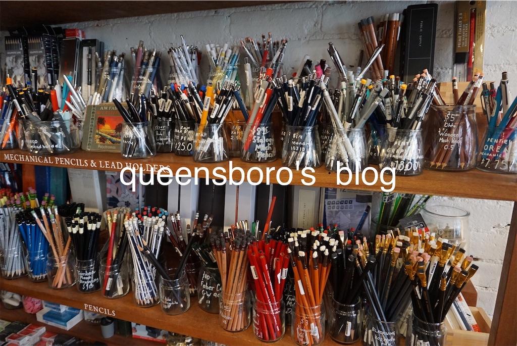 f:id:queensboro:20190416070137j:image