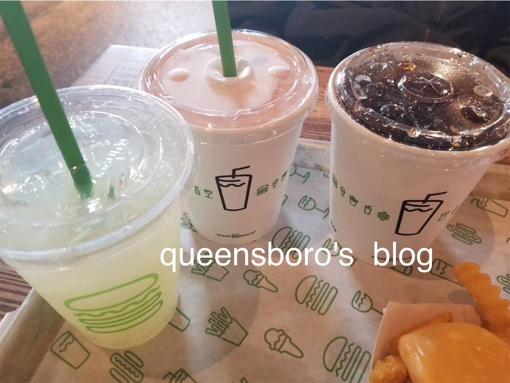 f:id:queensboro:20190504091732j:image