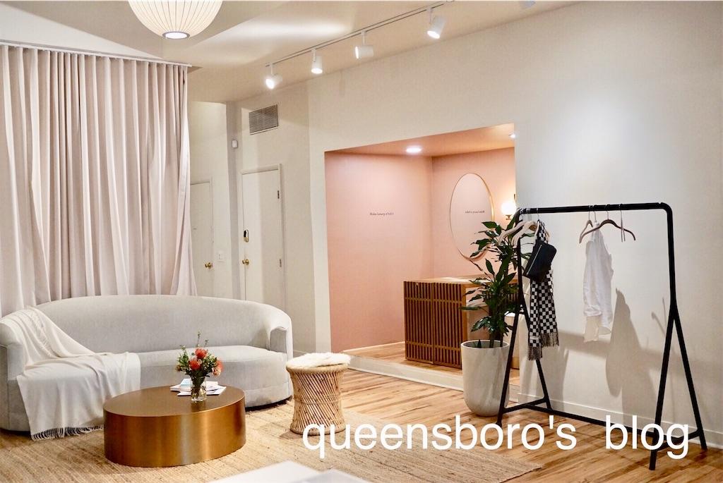 f:id:queensboro:20190507221238j:image