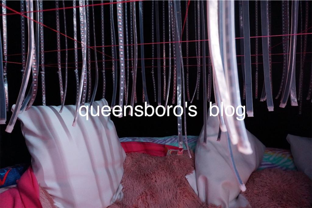 f:id:queensboro:20190511104447j:image