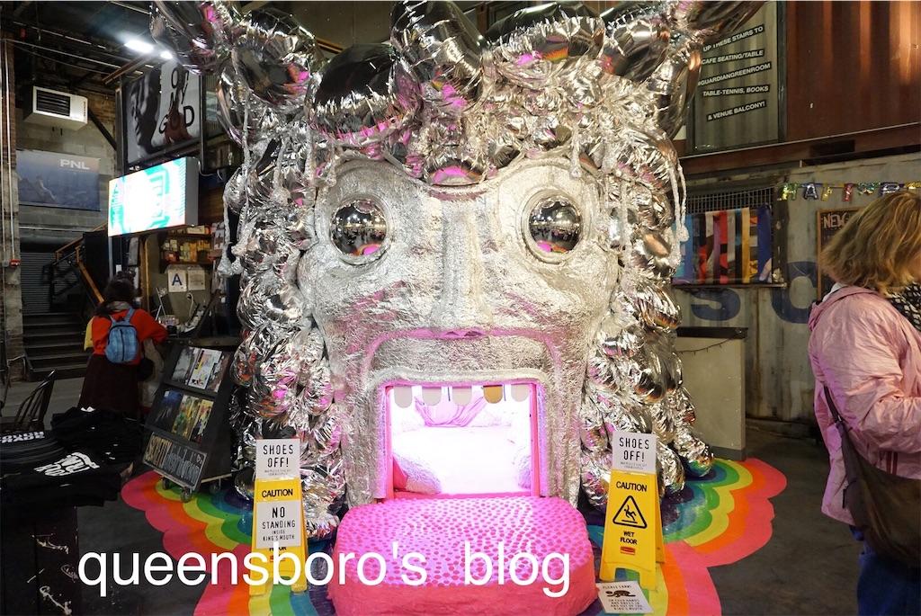 f:id:queensboro:20190511104534j:image