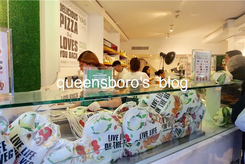 f:id:queensboro:20190527032711j:image