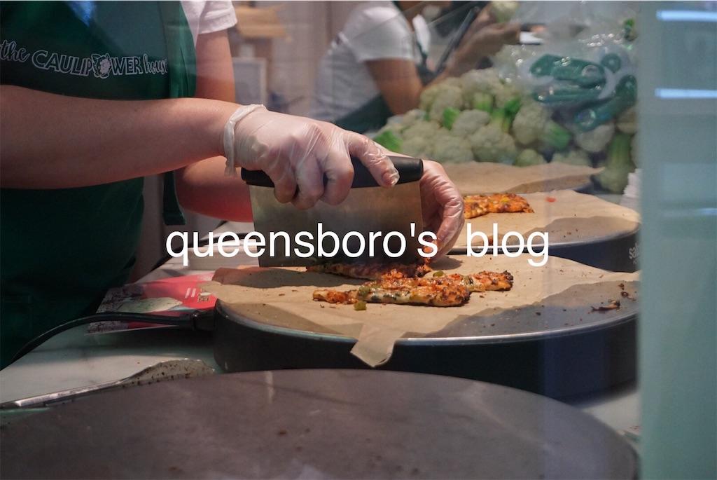 f:id:queensboro:20190527032720j:image