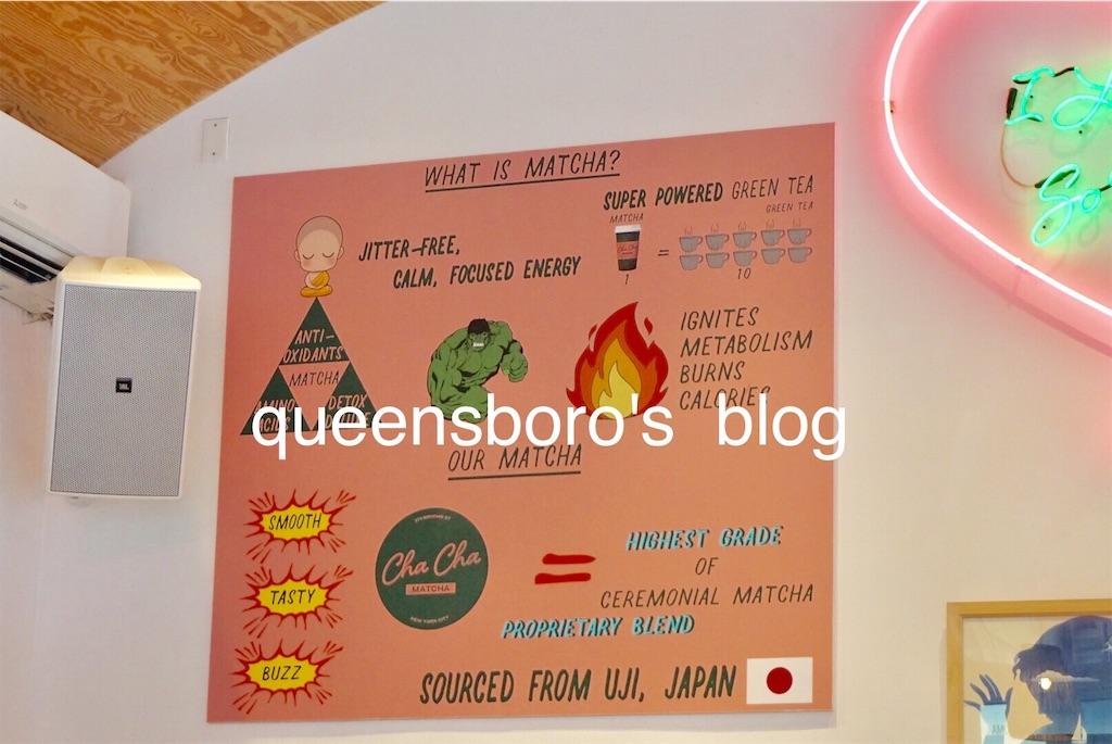 f:id:queensboro:20190527040112j:image
