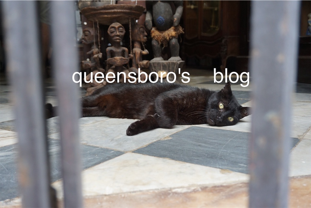 f:id:queensboro:20190608052536j:image