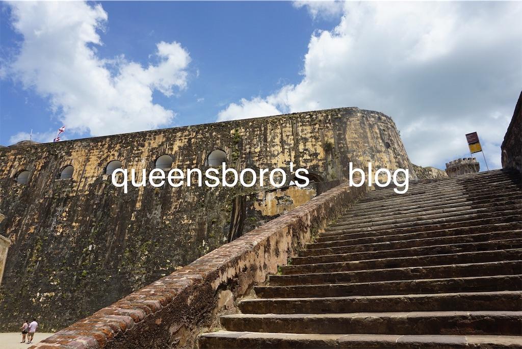f:id:queensboro:20190608053254j:image