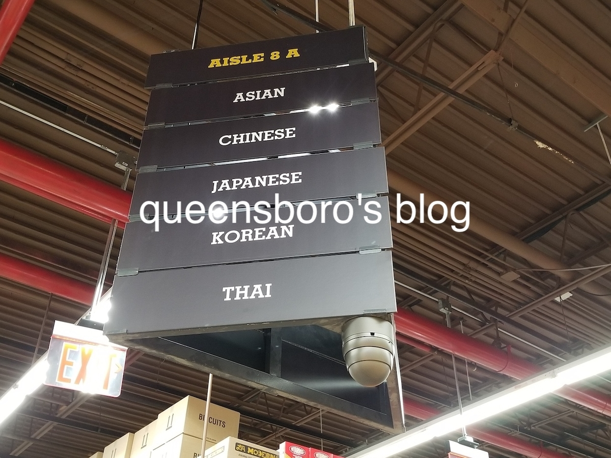 f:id:queensboro:20190909083241j:plain
