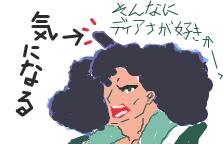 http://f.hatena.ne.jp/images/fotolife/q/quent99/20080530/20080530232200.png