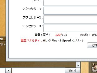 20110219014433