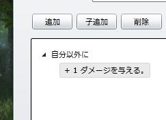 20110722015325