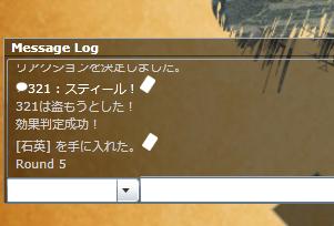 20111129000736