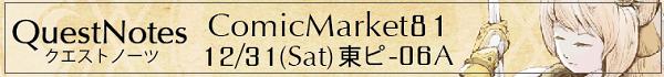20111203014101