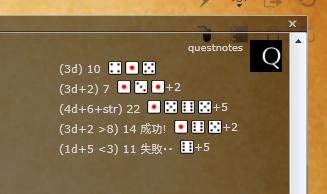 f:id:questnotes:20170613021150p:plain