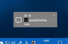 f:id:questnotes:20181001004929p:plain