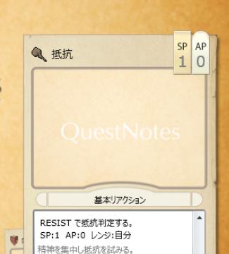 f:id:questnotes:20191201031846p:plain