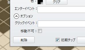 f:id:questnotes:20210701013509p:plain