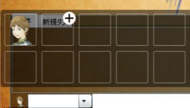 f:id:questnotes:20210731195118p:plain