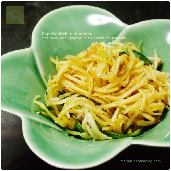f:id:queuexqueue:20170124163023j:plain