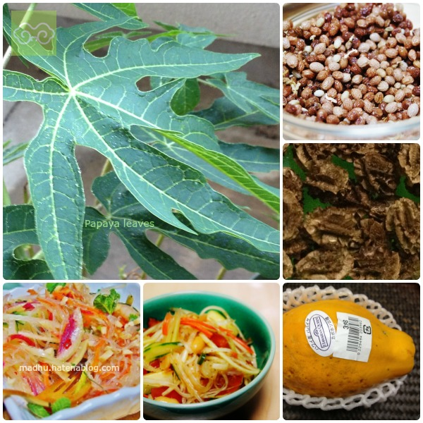 f:id:queuexqueue:20170202165751j:plain