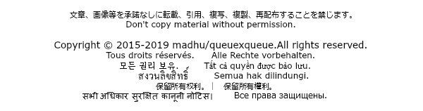 f:id:queuexqueue:20190205233320j:image