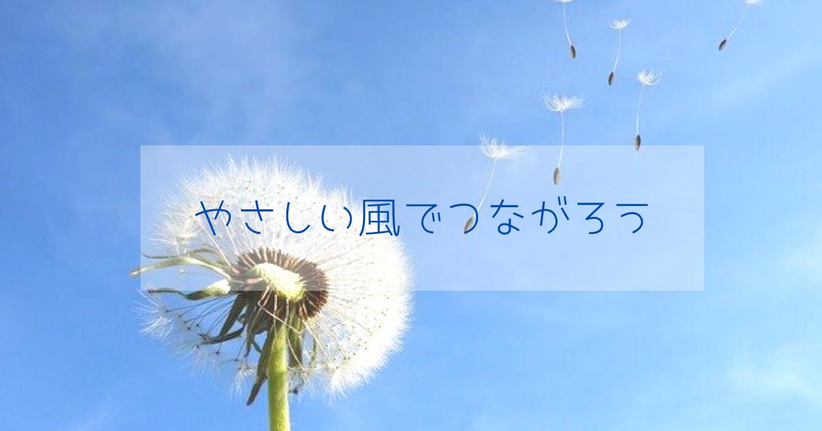 f:id:quiet-scent:20210621145707p:plain