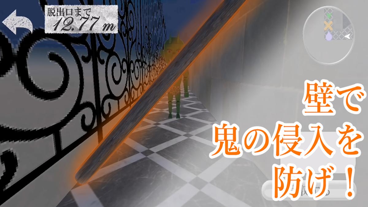 f:id:quietMikoshi:20200904182646p:plain:w600