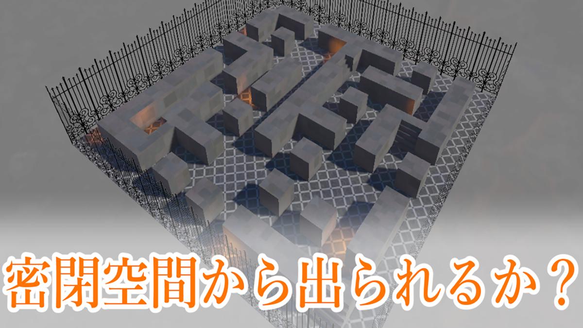 f:id:quietMikoshi:20200904182701p:plain:w600