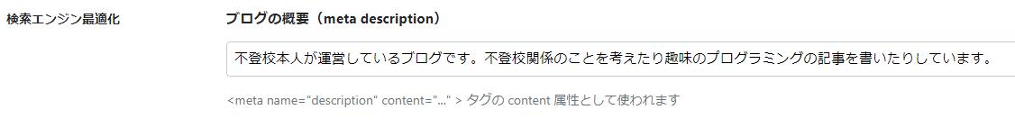 f:id:quietplace_1:20200116103042p:plain