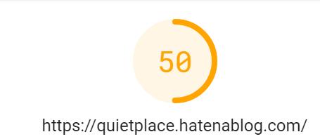 f:id:quietplace_1:20200118194836p:plain