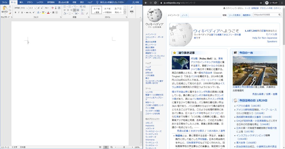f:id:quietplace_1:20200129181624p:plain