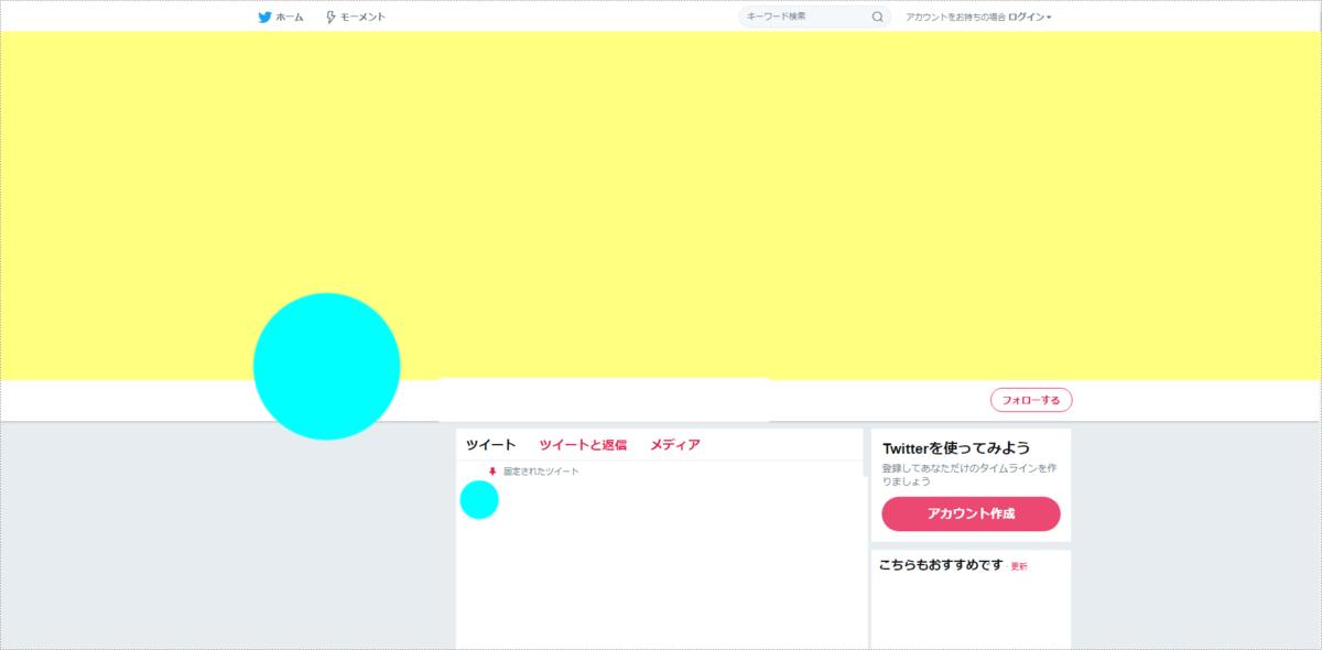 f:id:quietplace_1:20200210101051p:plain