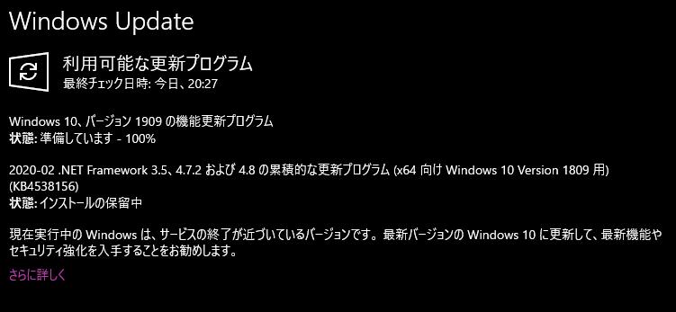 f:id:quietplace_1:20200302205014p:plain