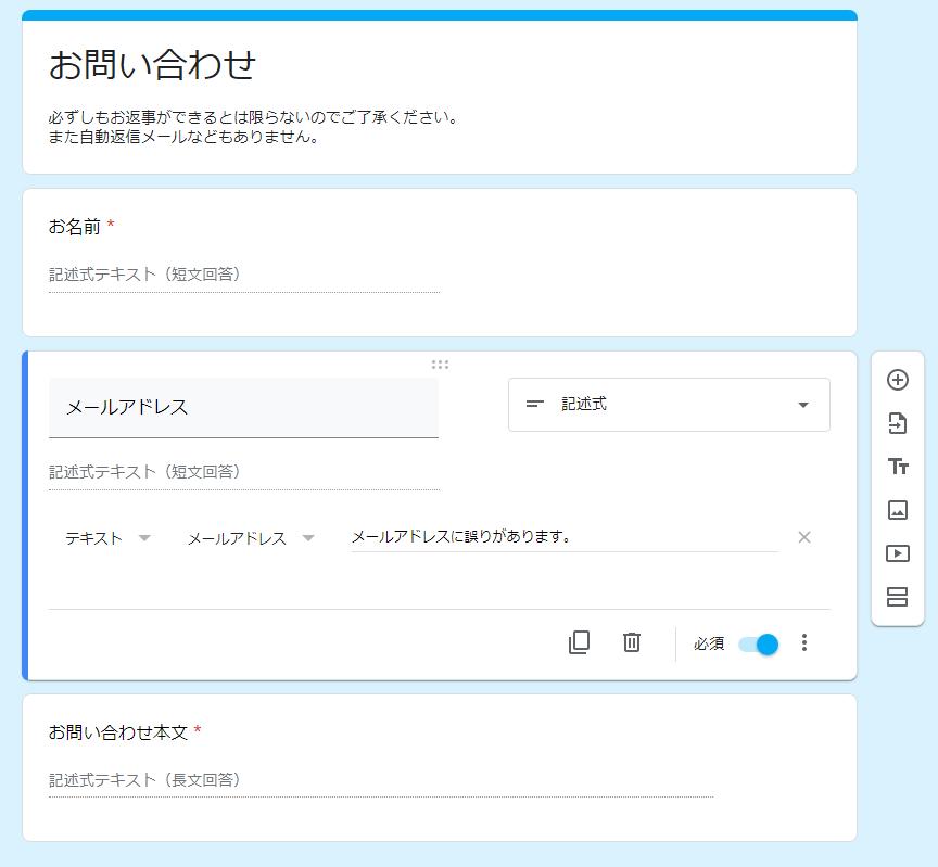 f:id:quietplace_1:20200325125439p:plain