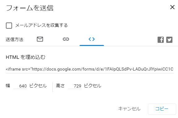 f:id:quietplace_1:20200325130655p:plain