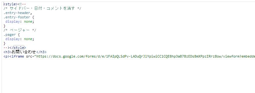 f:id:quietplace_1:20200325134523p:plain