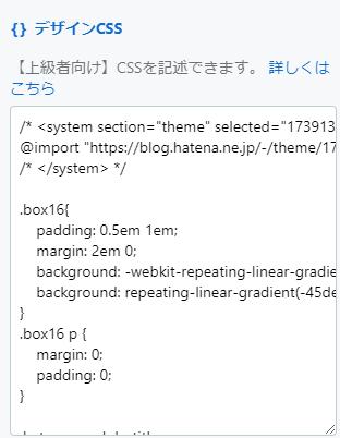 f:id:quietplace_1:20200325141854p:plain