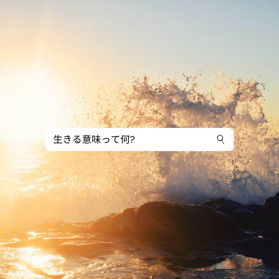 f:id:quietplace_1:20200601044640j:plain