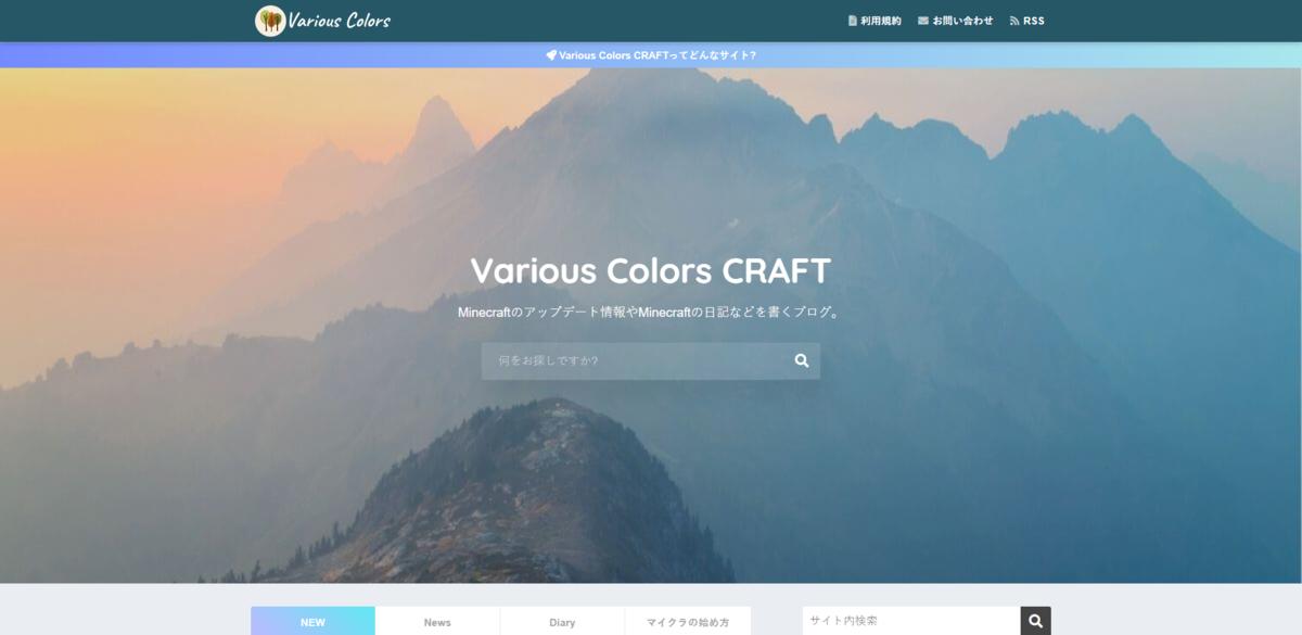 Various Colors CRAFT